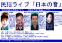 takanoyaflyer5.jpg